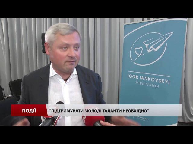Ініціатори «Літнього кінотабору миру» спільно з меценатом Янковським підвели підсумки проекту