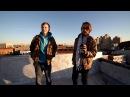 Интервью на крыше в Нью Джерси