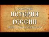 22.Евгений Спицын.