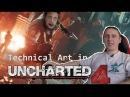 Технологии в Uncharted 4. Детальный обзор с SIGGRAPH