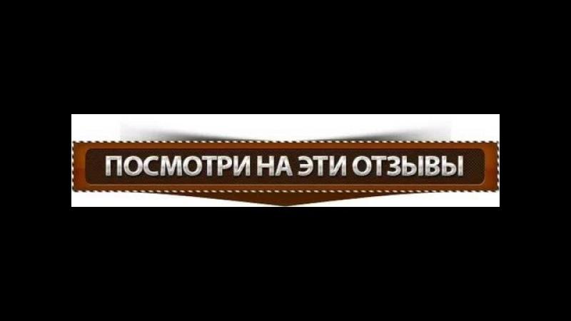 BIG BEHOOF Отзыв о работе в проекте 10.04.2017г ПЛАТИТ!