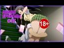 [18+]Аниме приколы под музыку│Смешные моменты из аниме│Anime COUB #37