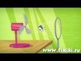 Фиксики - О пылесосе
