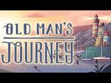 Old Man's Journey - История о жизни и любви
