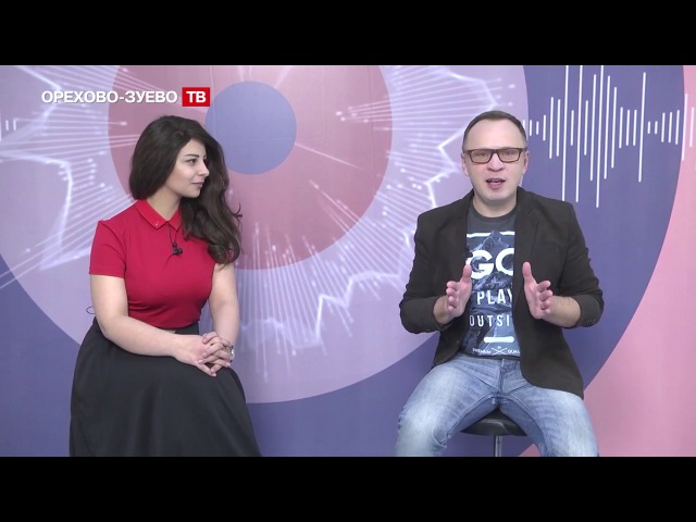 Карина Эвн в гостях у Орехово-Зуево ТВ
