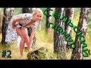 Сельский гламур | Гламурные сельские девки | выпуск #2