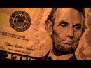 Деньги Как они управляют нами и странами ФРС и золото