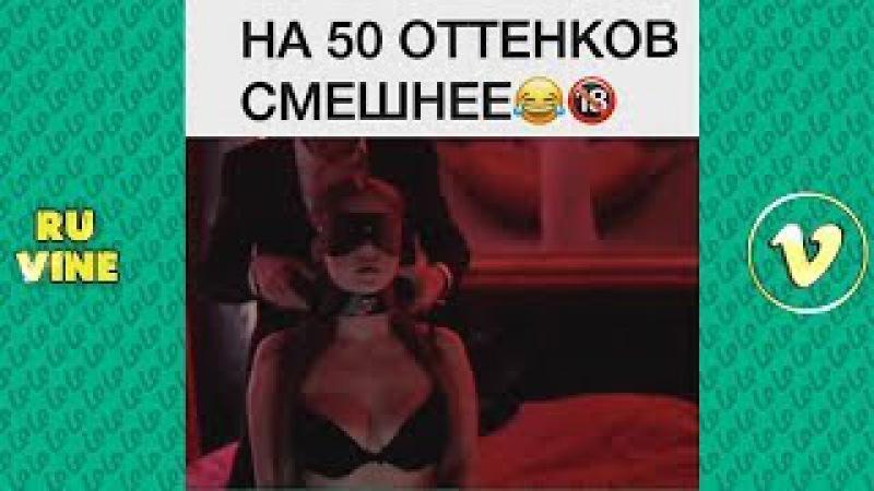 Красавица и чудовище Лучшие Вайны 2017 | semamolokanov | ИНСТАГРАМ ТОП [выпуск 2]