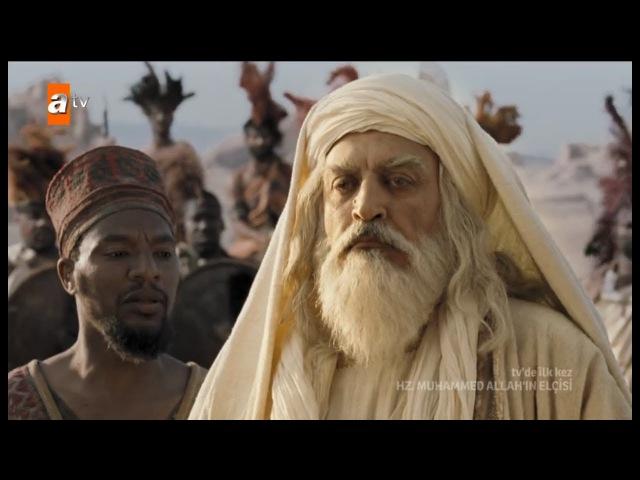 Hz. Muhammed Allah'ın Elçisi (HD) Full Film Türkçe Dublaj - PART 1