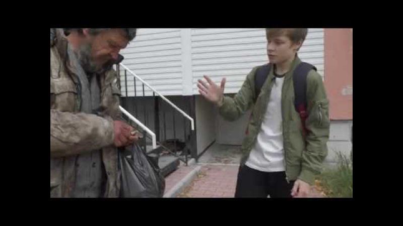 Помогли бездомному.Творите добро и оно вернется к вам!