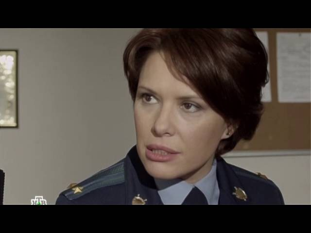 Сериал Шеф - 2 14 серия
