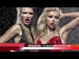 Matreshka Girls -- А я милого (Misha Muraitti remix)