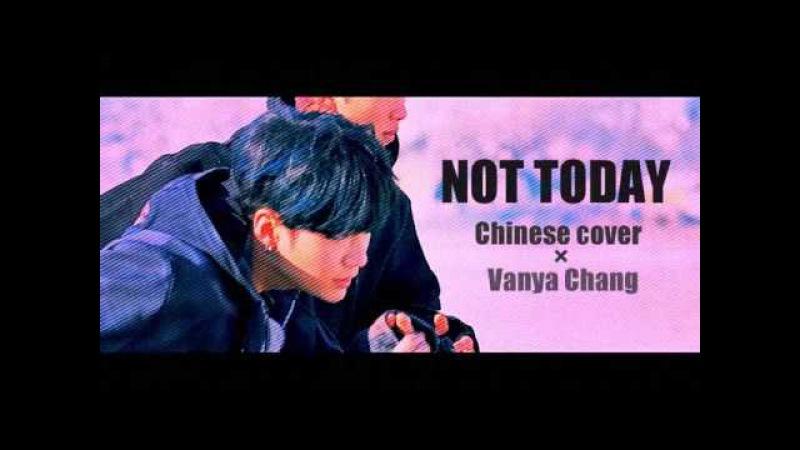 ✦中文版填詞翻唱✦BTS-NOT TODAY ║Mandarin cover from Taiwan by Vanya Chang