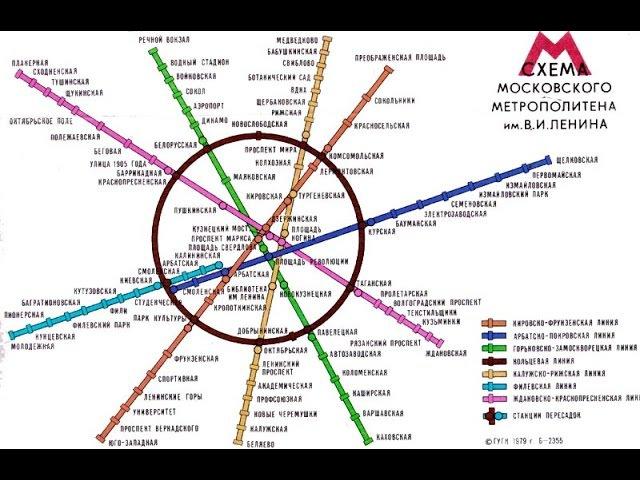 Все Карты Москоского Метрополитена с 1935 по 2016 год