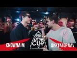 140 BPM CUP KNOWNAIM X ДИКТАТОР UAV