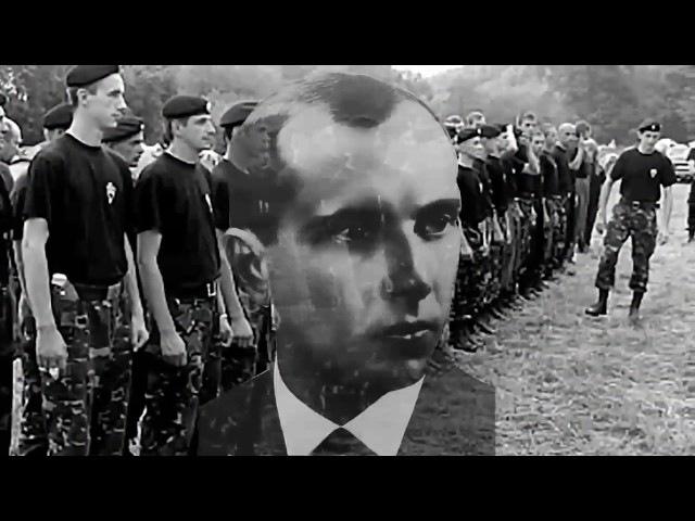 Настоящий фашизм:Степан Бандера,Роман Шухевич,Ярослав Стицько,и последователи ...