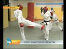 Армейский рукопашный бой (АРБ) Лаборатория спорта.