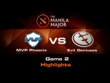 The Manila Major - EG vs MVP.P 17 min GG (Game 2 highlights)