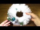 Как изготовить новогодний венок своими руками 2 часть