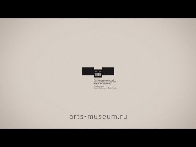 The Pushkin State Museum of Fine Arts | ГМИИ им. А.С. Пушкина