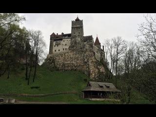 Замок Бран (Замок Дракулы) / Dracula's castle Bran