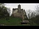 Замок Бран Замок Дракулы Dracula's castle Bran 2016 Румыния Трансильвания