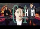 Ice Choir - Designs In Rhythm (Official Music Video)