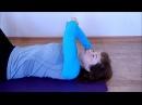Боль в плечах или руках Урок 4 учимся управлять плечами и лопатками