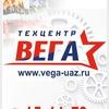 Техцентр ВЕГА, Ульяновск