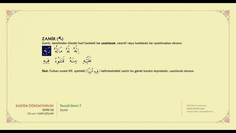 Kuran Öğreniyorum 56 - Tecvid Dersi 7 - Zamir (Fatih Çollak)