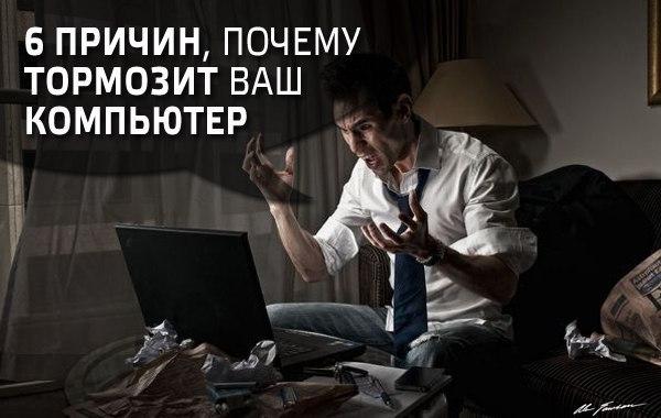 утилита доктор веб скачать