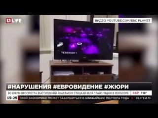 Скандал на «Евровидении». Анастасия Стоцкая нарушила правила секретности голосования жюри
