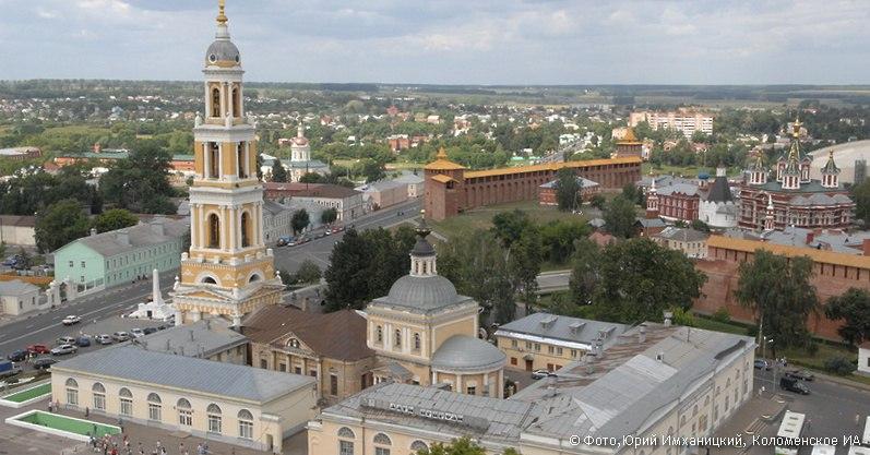 Мероприятия администрации городского округа Коломна с 24 по 30 октября