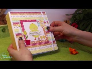 Альбом-фоторамка Photoplay Paper - Hoppy Easter
