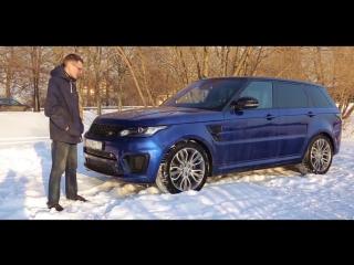 Как я получил Range Rover БЕСПЛАТНО (cut)