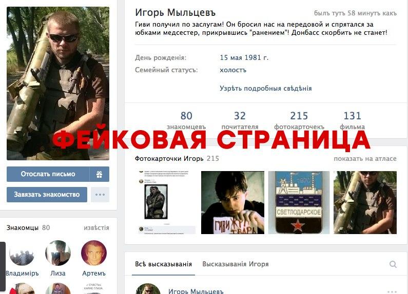 Один день на украинских политических форумах - Страница 5 KaZQcH6oJJI