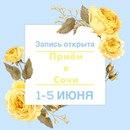 Леся Озерова фото #20