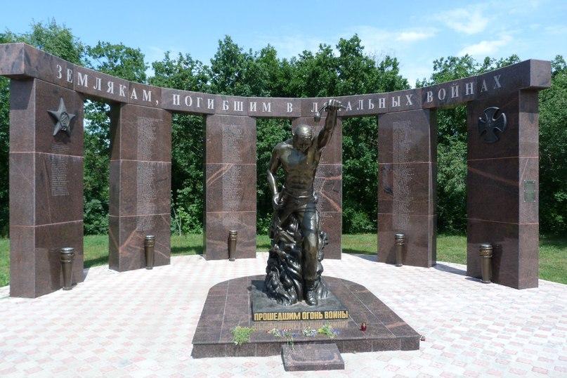 Памятники саратов цены кЧереповец купить памятник в ростове петрозаводске