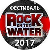 Rock On The Water 2017