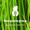 """Национальный парк """"Башкирия"""""""