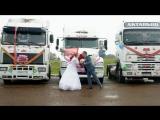 Свадьба дальнобойщика! Ильнар Алия.
