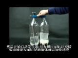 Комплект для подачи CO2 в аквариум DIY C02