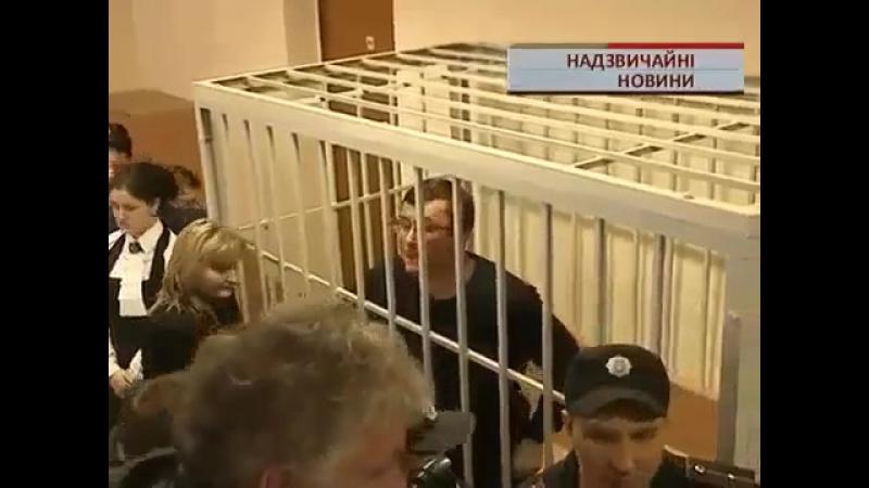 Юрій Віталійович Луценко