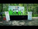 Фестиваль Best Day 1 июня 2017 парк им. И.П. Кулибина