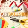 Креативные идеи подарков - Artskills.ru