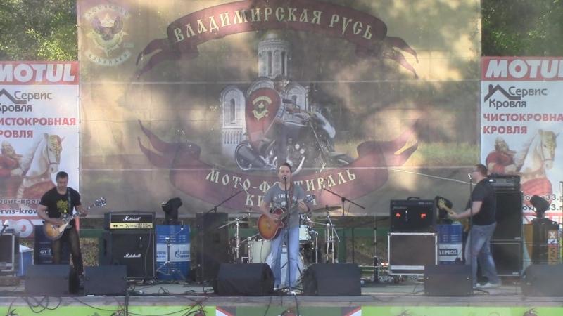 VGR - Ложь. Владимирская Русь. 27.05.17
