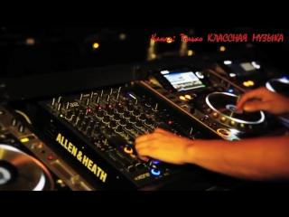 Лучшая Клубная музыка ♫ Танцевальный Диджей микс