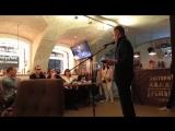 """17 мая """"Культурная среда"""" в ресторане """"Премьера каждый день"""" Санкт-Петербург, Невский проспект 151"""