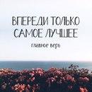 Оксана Сорока фото #16