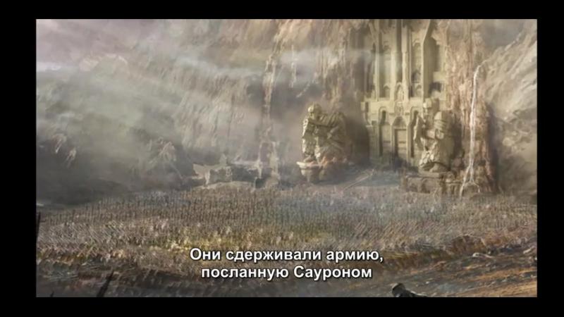 Конец истории Даина Железностопа